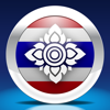 Thai by Nemo – Free Language Learning App for iPhone and iPad