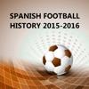 リーガデFútbol専門性の歴史2015-2016年