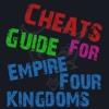 Cheats Guide For Empire Four Kingdoms