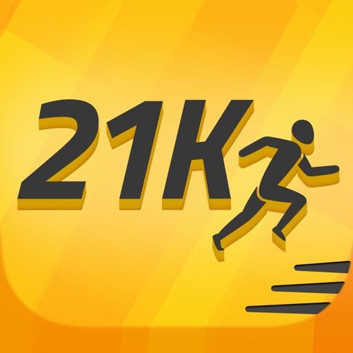 21公里跑步训练:21K Runner: Half marathon run trainer