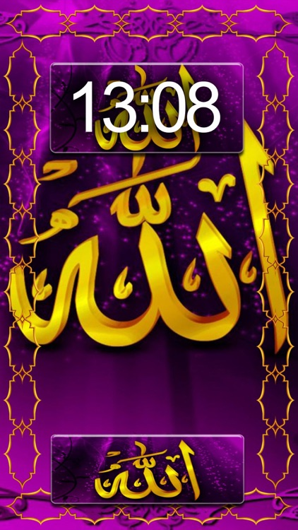 Allah Wallpaper Maker Beautiful Islamic Collection And Muslim Backgrounds Themes Screenshot 3
