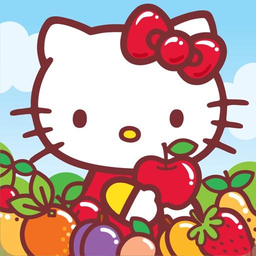 Hello Kitty Orchard!