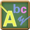 英语字母专业版-学习英文字母发音和书写入门基础教程