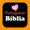 Holy Bible Audio Book in Portuguese and English - li liangpu