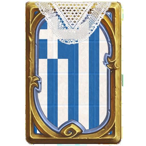 Greekstone iOS App