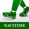 ウォーキングNAVITIME-ALKOO- お散歩やダイエットに便利な無料の歩数計アプリ
