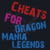 Cheats Guide For Dragon Mania Legends