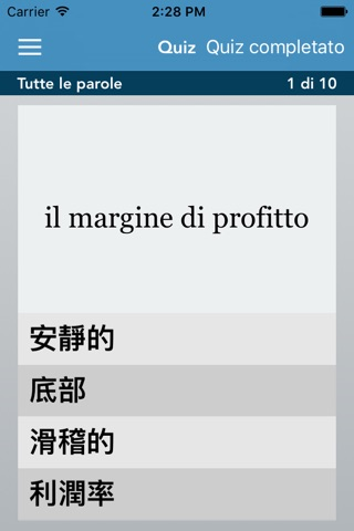 Italian | Chinese - AccelaStudy® screenshot 3