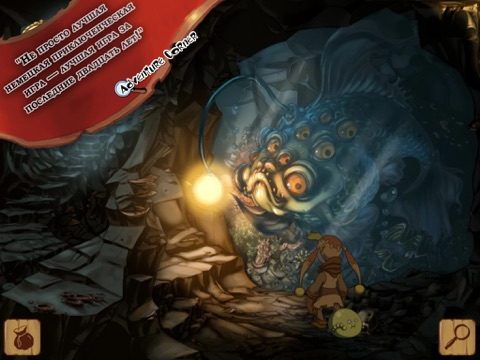 Скачать игру The Whispered World Special Edition
