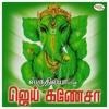 Jai Ganeshaa