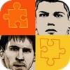 تركيب صور اللاعبين | لعبة صور مشاهير كرة القدم