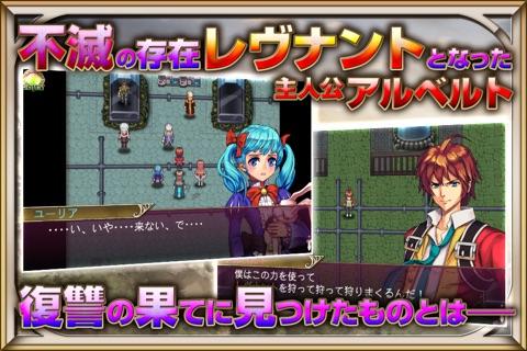 RPG レヴナントサーガ screenshot 2
