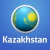 Kazakhstan Travel Guide