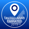 United Arab Emirates Offline Map + City Guide Navigator, Attractions and Transports