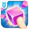 3D Fantasy Cubes—BabyBus
