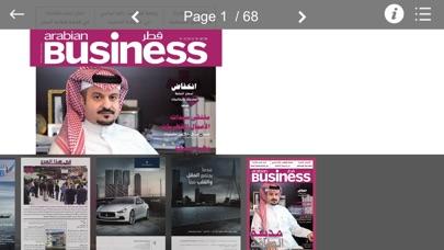 Arabian Business Qatar Arabicلقطة شاشة4