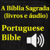 A Bíblia Sagrada (livros e áudio)(Portuguese Bible)