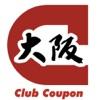 ClubCoupon