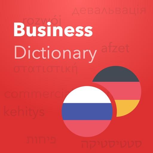 Verbis Deutsch — Russisch Business Wörterbuch. Verbis Русско – Немецкий Бизнес словарь iOS App