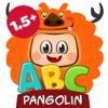 ABC Baby Puzzle Vol. 3