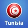 Tunisia Tourism Guide