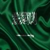 اغاني سعوديه