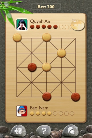 "Co Ganh - ""Yoke"" Chess screenshot 3"