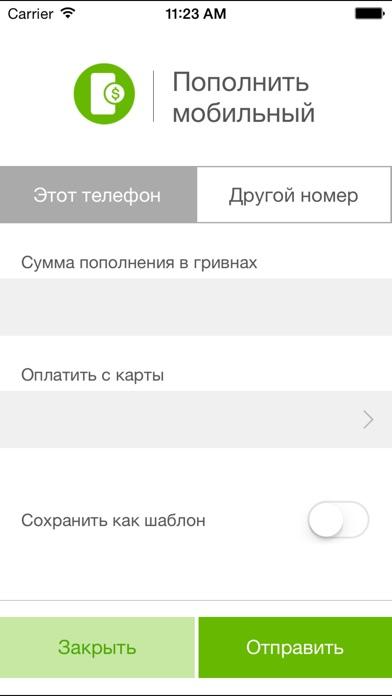SMS-BankСкриншоты 3