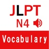 Japanese-Language Proficiency Test (JLPT) N4 Vocabulary with Native Voice