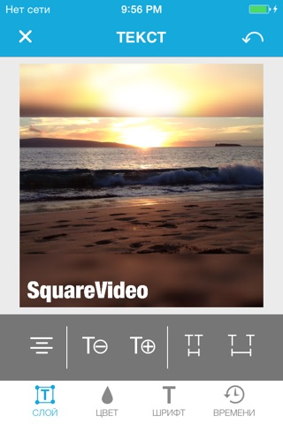Square Video for Instagram & Vine screenshot 3