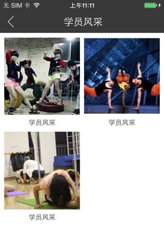 YI 艺舞间 screenshot 1