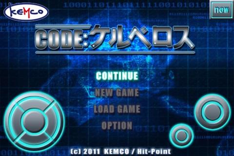 CODE:ケルベロス screenshot 1