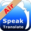 SpeakText Air