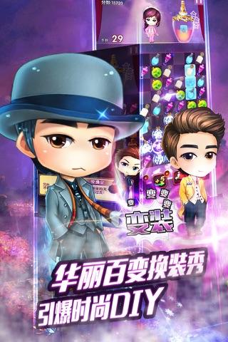 活色生香 screenshot 3