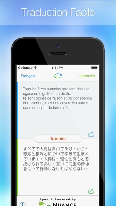 Screenshot #1 pour Traduction Facile