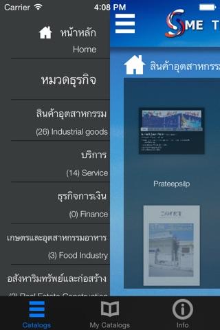 SME Biz Thailand screenshot 3