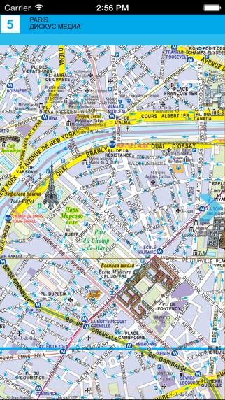 Paris Road And Tourist Map On The App Store - Paris road map