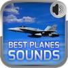Лучшие Самолеты Звуки