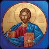 Theofilos Charalampidis - Αγία Γραφή & Ορθοδοξία artwork