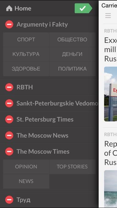 Ru review screenshots