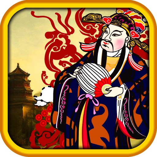 Ancient Samurai of Temple in China iOS App