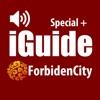 iGuide Forbidden City
