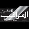 Al Morakeb Al Ikari