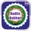 Hadits Bukhari