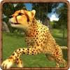 憤怒的獵豹生存 - 野生食肉動物的3D野外模擬遊戲
