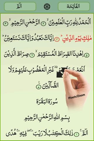 Download Malayalam Quran - قرآن مجيد - القرآن الكريم app for