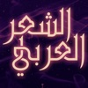 أشعار محمود درويش