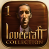 Lovecraft Collection ® Volumen 1: La bestia en la cueva