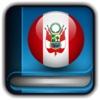 PGCE Perú