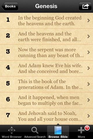 Hebrew Bible Dictionary screenshot 4